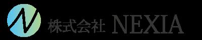 株式会社NEXIA 名古屋市中川区の総合建築会社